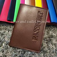 Стильная обложка на паспорт из эко-кожи коричневого  цвета