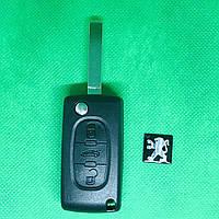 Корпус выкидного авто ключа для PEUGEOT (Пежо) 407, 4007, 607, Bipper, 3 - кнопки батарейка на плате