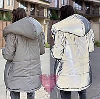 Курточка  светоотражающая. Куртка теплая зефирка