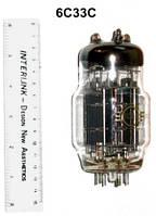 Радиолампа 6С33С