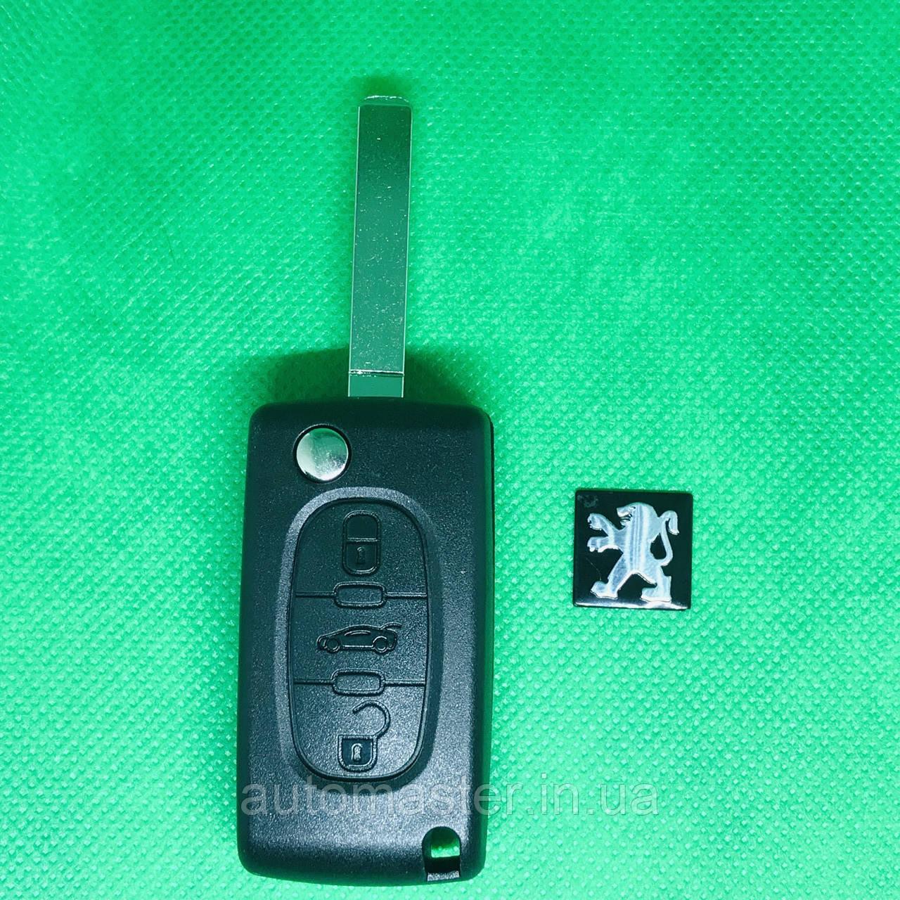 Корпус выкидного авто ключа для PEUGEOT (Пежо) 407, 4007, 607, Bipper, 3 - кнопки батарейка на корпусе