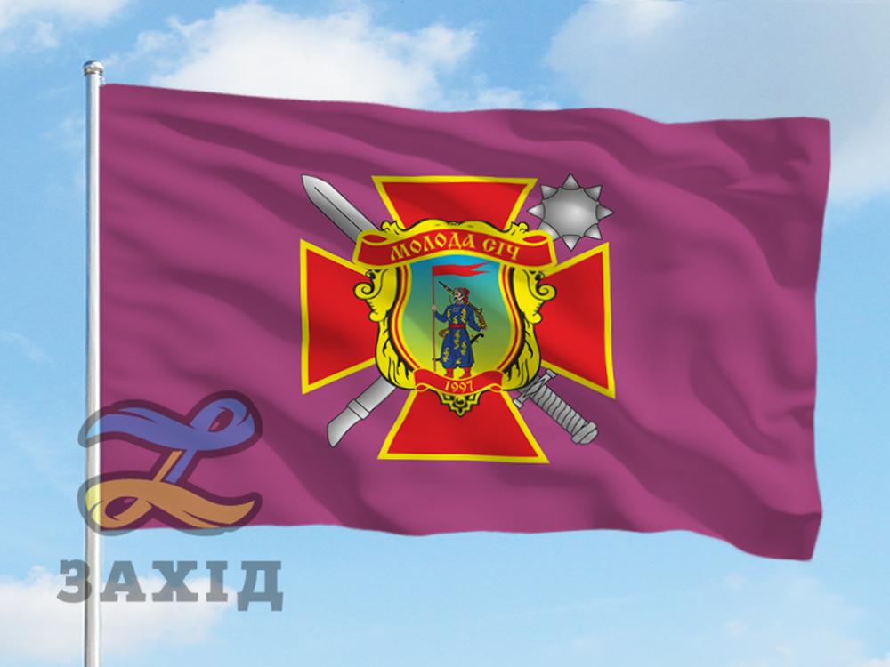 """Флаг """"Сокол-Джура"""""""