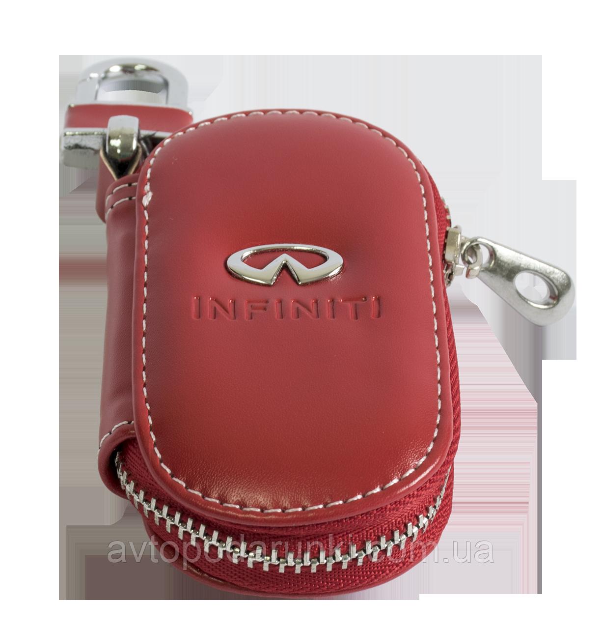 Ключница Carss с логотипом INFINITY 25015 красная