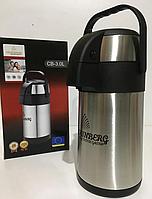 Термос с помпой Crownberg Vacuum FlaskCB-5L из нержавейки 3л