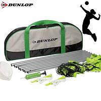 Набор для волейбола Dunlop (стойки,сетка,мяч,насос)