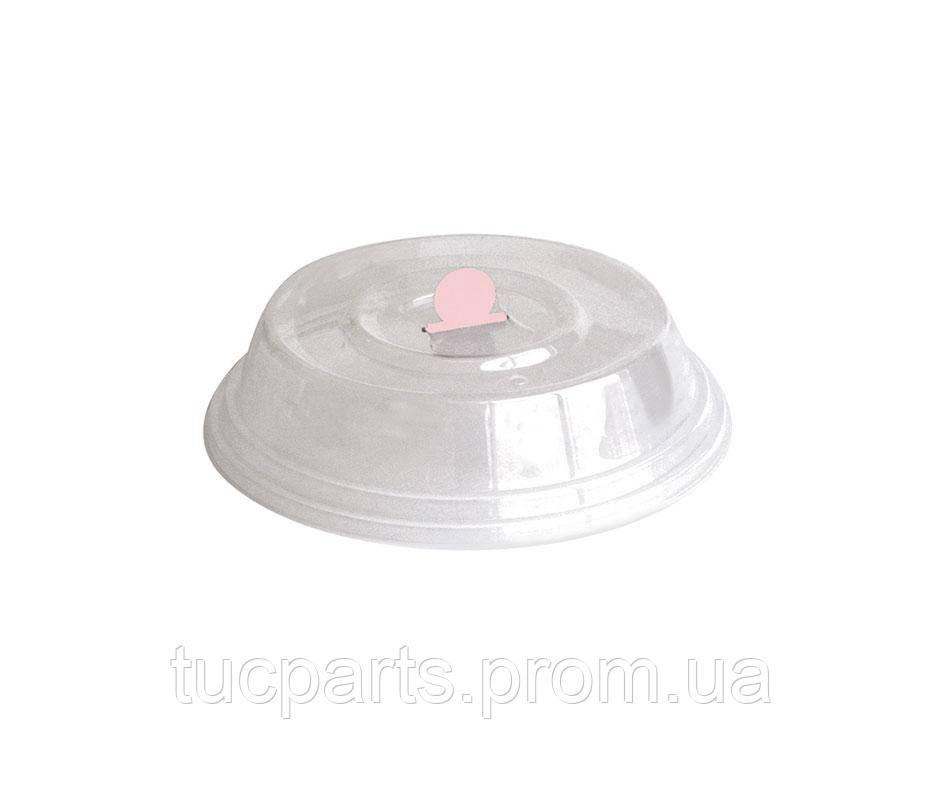 Большая крышка для микроволновки
