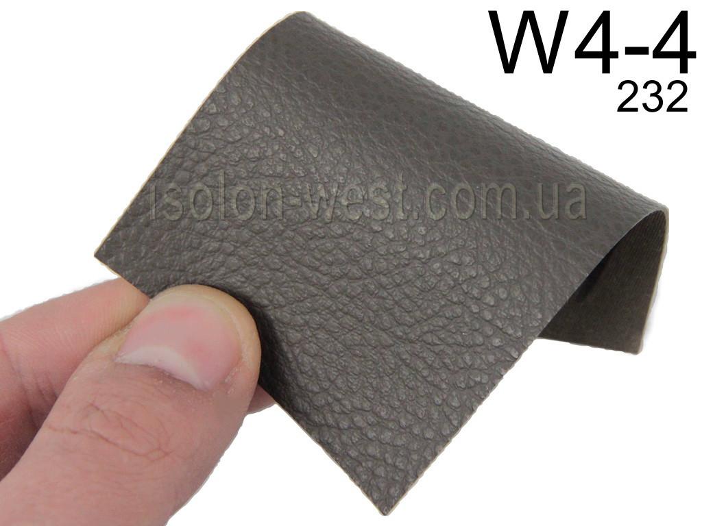 Термовинил HORN (коричневый капучино w4-4 232) для обтяжки торпеды, ширина 1.40м