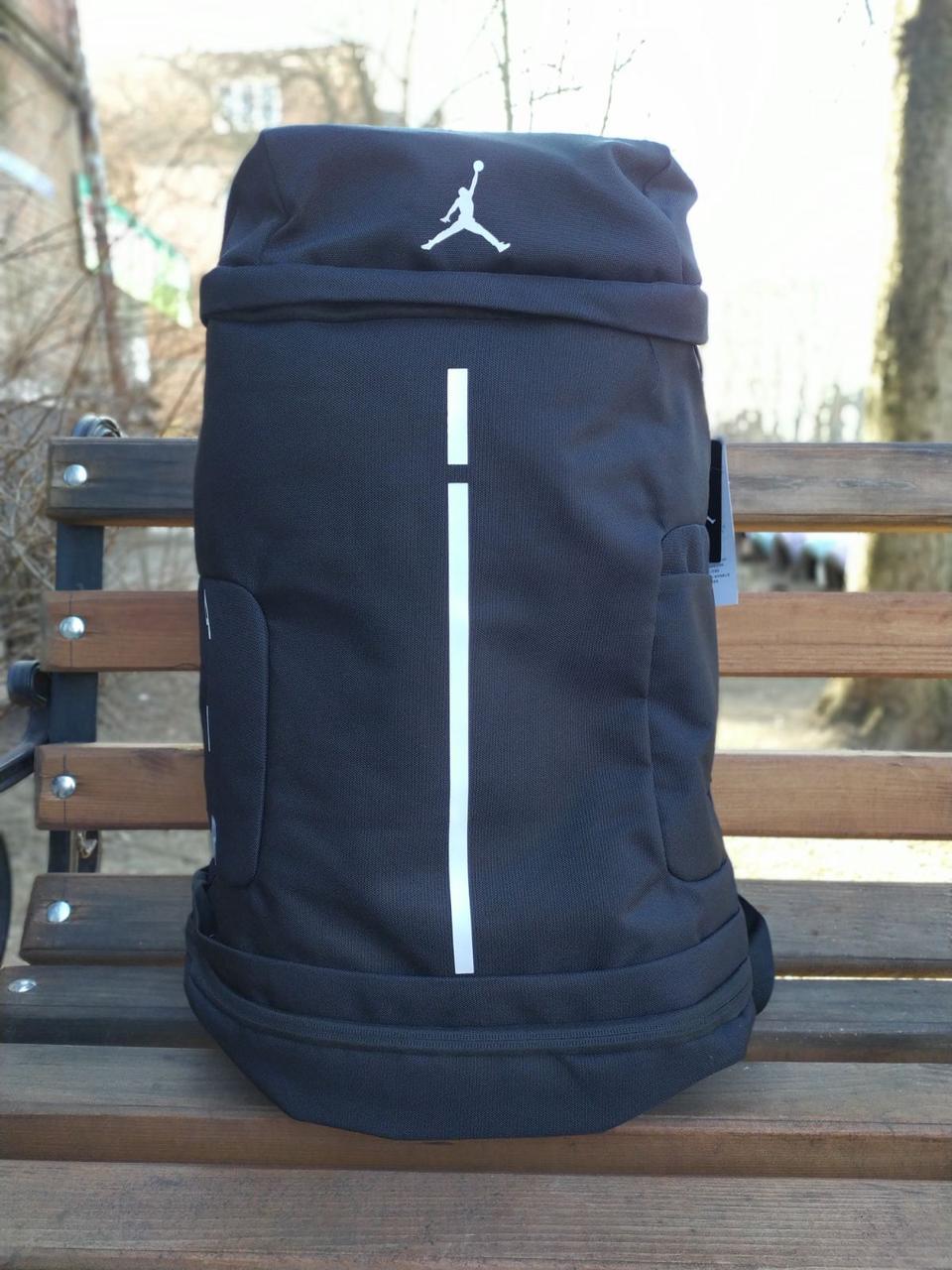 Баскетбольный рюкзак с карманом для мяча AIR JORDAN