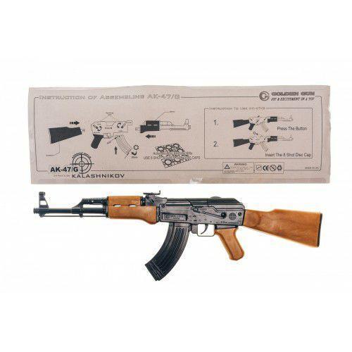 Автомат Калашникова АК-47 на пистонах