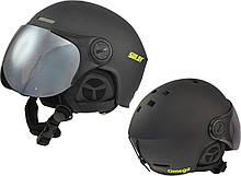 Шолом гірськолижний Sulov Omega Ski Helmet розмір - (S) 54-56cm