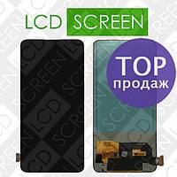Дисплей для Vivo V15 Pro с сенсорным экраном, черный, модуль, дисплей + тачскрин