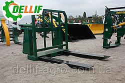 Палетні вила на навантажувач Dellif для трактора МТЗ,ЮМЗ,Т-40
