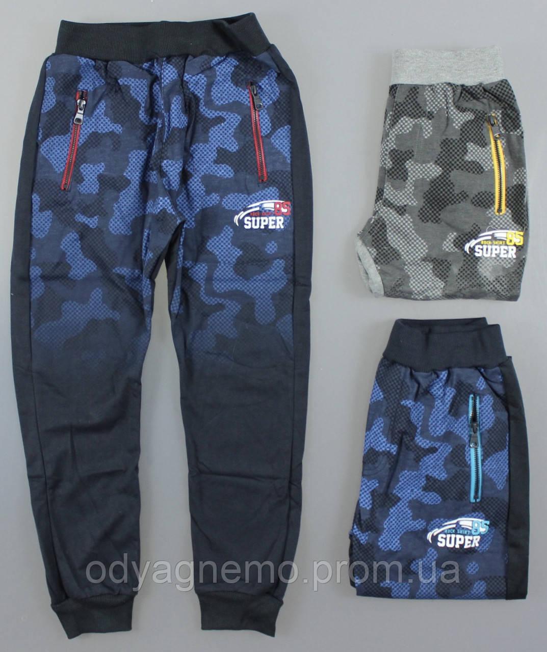 Спортивные брюки для мальчиков Seagull, 134-164 рр. Артикул: CSQ29140
