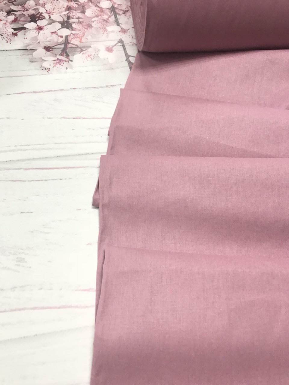 Ткань поплин De Luxe, однотонный темно-пудровый (Турция шир. 2,4 м) №32-41b ОТРЕЗ (0.95*2.4)