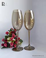 Набор бокалов для вина Bohemia Fuliсa 300 ml (цвет: ХРОМ ПРОЗРАЧНЫЙ)