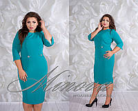 Голубое платье Фиеста (размеры 46-58)