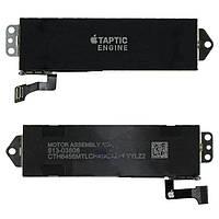 Вибромотор (Taptic Engine) для iPhone 7 Plus, c разборки, оригинал 100% (613-03808)
