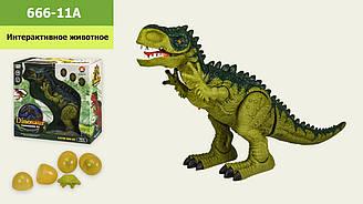 Інтерактивний динозавр 666-11A (18шт/2) світ., звук, рухається., розмір 45*14*29 см, в кор. 33*15,5*32,5 см