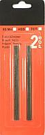Ножи для рубанка 82мм HSS