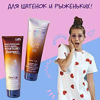 Маска для волос для шатенок Bio World Smart Color Mask 260 мл
