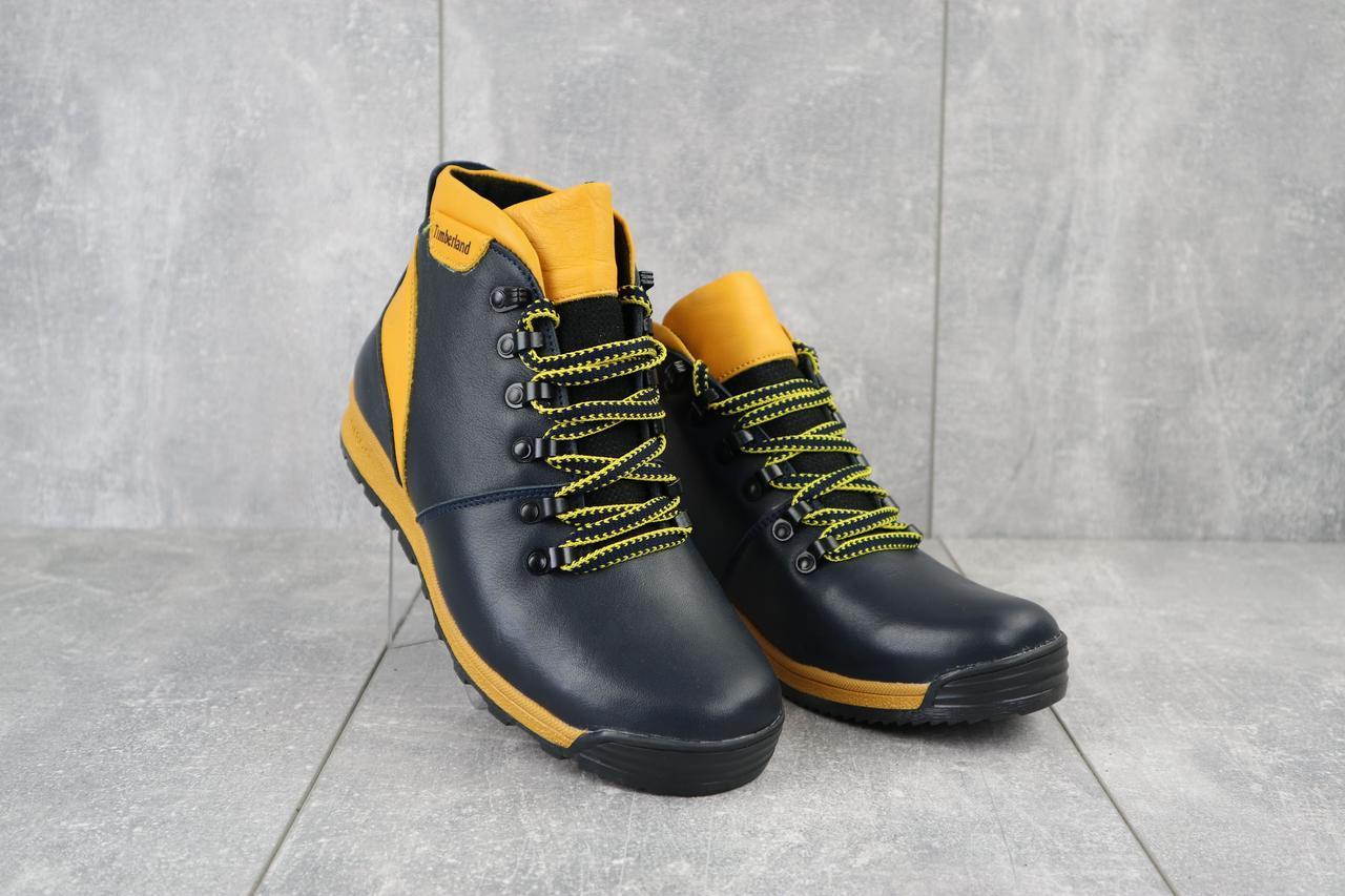 Подростковые ботинки кожаные зимние синие-рыжие Brand T2