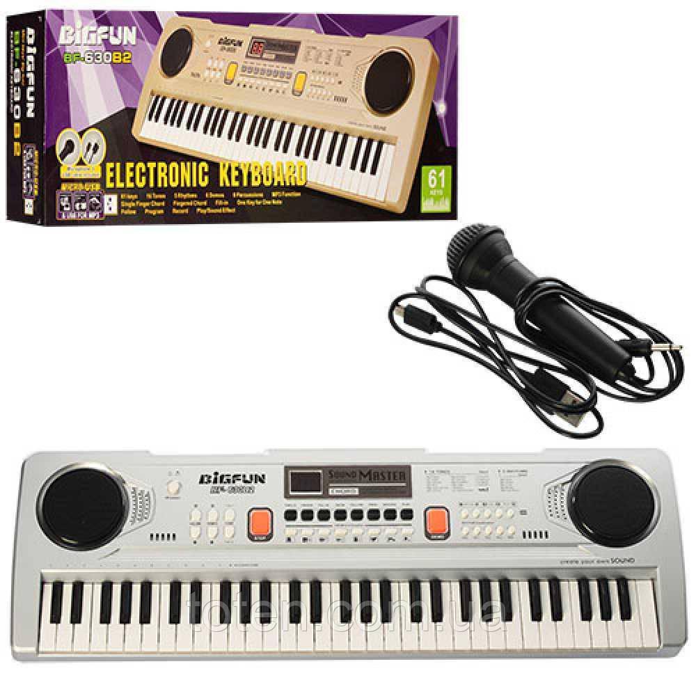 Детский пианино синтезатор BF-630B2 (17)