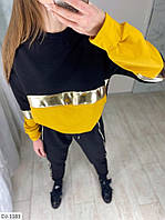 Молодежный спортивный костюм арт. RICH