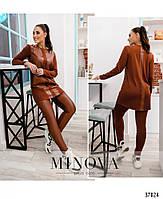 Стильный костюм-двойка с брюками и длинной кофтой со вставками из эко-кожи с 48 по 62 размер, фото 6