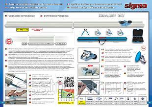 Порезка для крупноформатных плит Sigma /K-C-Kera-Cut 332