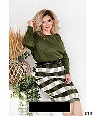 Костюм женский с юбкой размеры: 50-68, фото 3