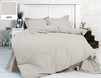 Однотонное постельное белье MirSon бязь Light Gray 16-5703 Двуспальный евро комплект