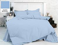 Однотонное постельное белье MirSon бязь Blanco 14-4121 голубое Полуторный комплект
