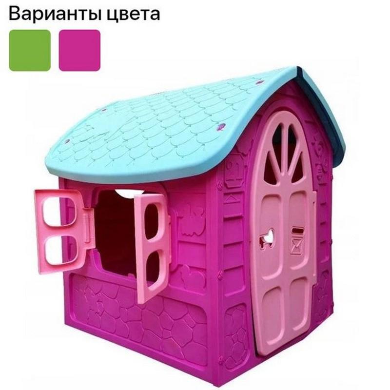 Дитячий ігровий будиночок Dorex для дівчинки (рожевий)