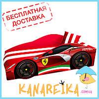 Детская кровать машина Ferrari Elite в 3 цветах (комплект входит в стоимость, доставка бесплатная!)