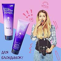 Маска для волос для блондинок Bio World Smart Color Mask 260 мл