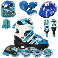 Ролики раздвижные для детей и подростков A 4128-S-BL в комплекте с защитой в рюкзаке