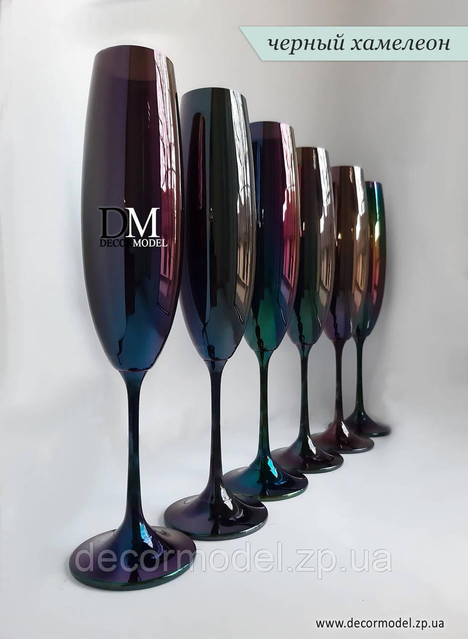 Набор бокалов для шампанского Bohemia Milvus 250 ml (цвет: ЧЕРНЫЙ хамелеон)