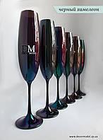 Набор бокалов для шампанмкого Bohemia Milvus 250 ml (цвет: ЧЕРНЫЙ хамелеон)