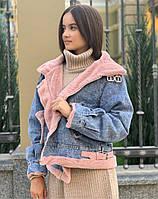 Женская джинсовая куртка на меху с карманами по бокам42-46 р