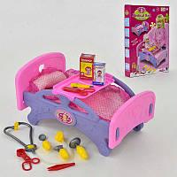 Кроватка для кукол Kids Toys (1-63313) КОД: 1-63313
