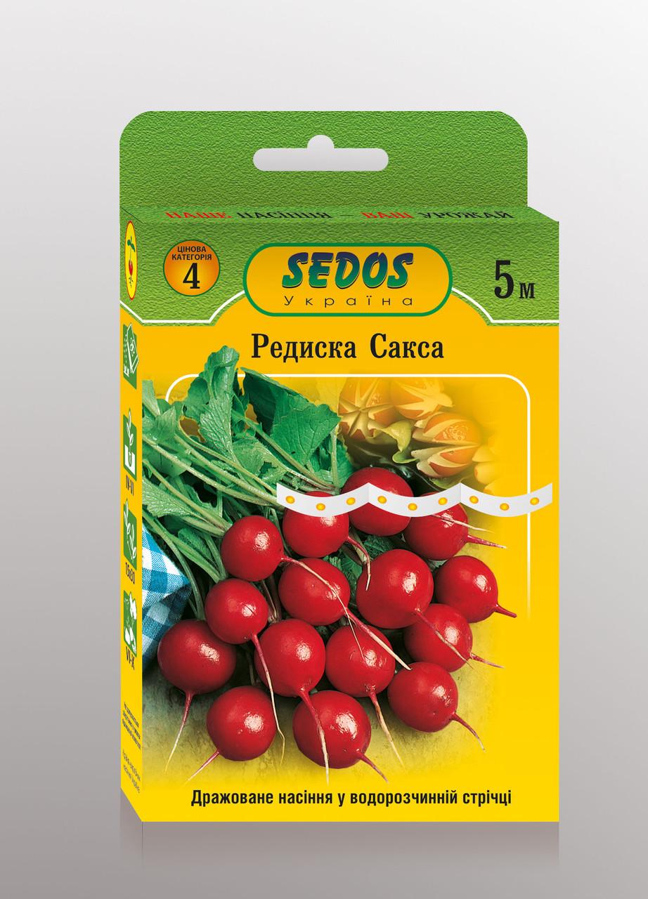 Семена на ленте редис Сакса