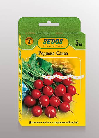 Семена на ленте редис Сакса, фото 2