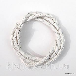 Шнур искусственная кожа, плетёный, 3 мм, Цвет: Белый