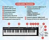 Гибкое пианино-синтезатор Симфония 49 клавиш, фото 4