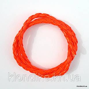 Шнур искусственная кожа, плетёный, 3 мм, Цвет: Оранжевый