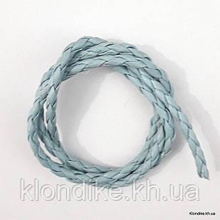 Шнур искусственная кожа, плетёный, 3 мм, Цвет: Голубой