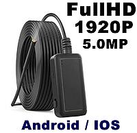 Жесткий Wi-Fi эндоскоп Hard 5.0MP FullHD 1920P 10 метров / 5.5 мм / Android, IOS