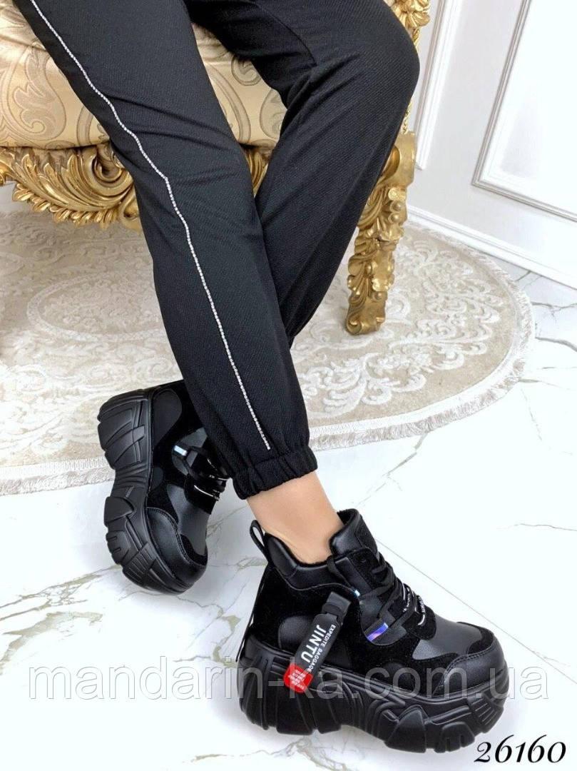 Кроссовки женские  демисезонные  черные  на платформе