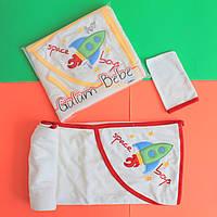 Махровое  полотенце для новорожденных Ракета в наборе мочалка