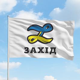 Флаг под заказ